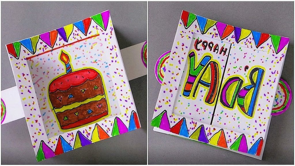 DIY BIRTHDAY CARD HANDMADE GREETING CARD MAKING IDEAS