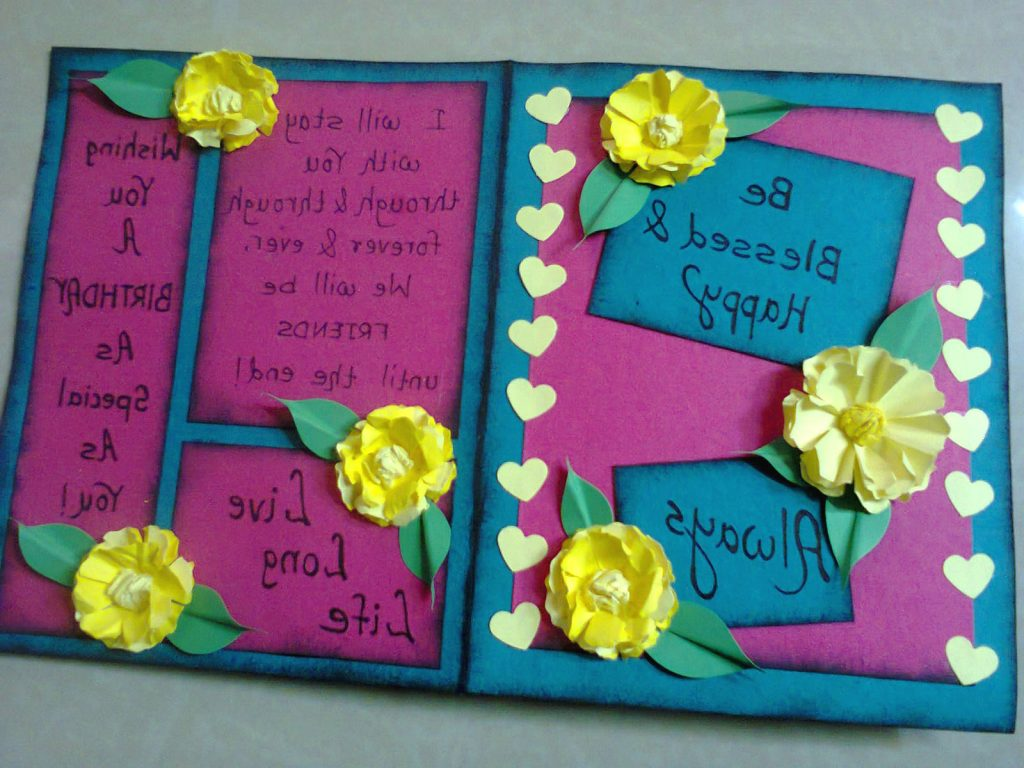 Lina s Handmade Cards Simple Birthday Card