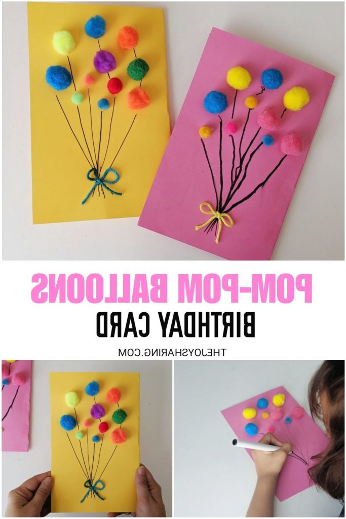 Pom Pom Balloons Birthday Card Simple Birthday Cards